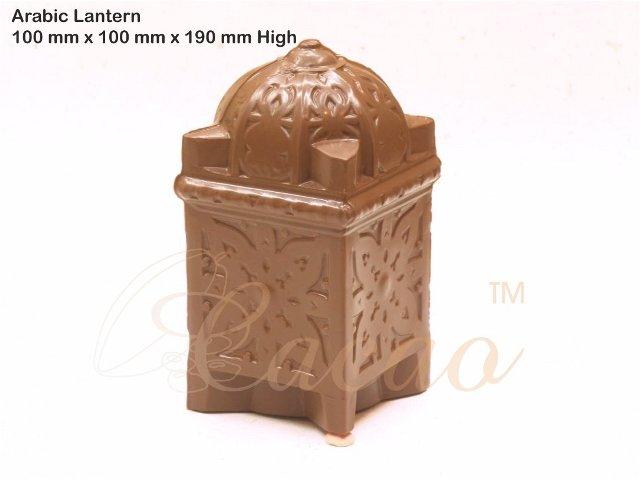 Arabic Lantern Mould - Neeyog Packaging